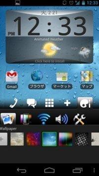 aShell Home Screen Launcher