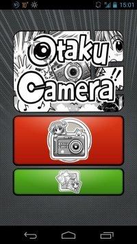 オタクカメラ