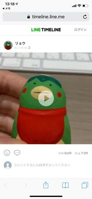 LINE タイムライン 動画 他のアプリで共有する