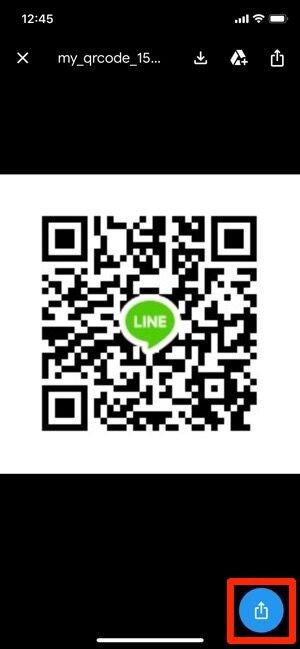 LINE QRコード 読み込む