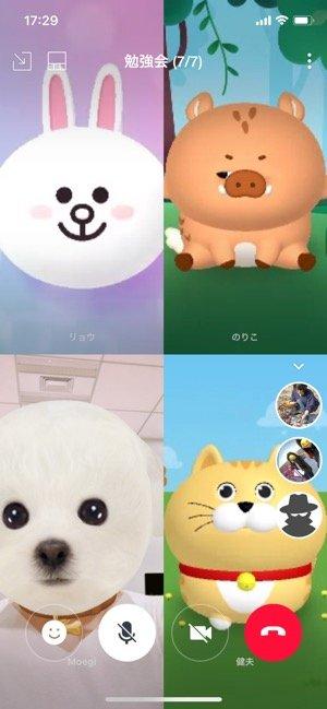 LINE グループビデオ通話 iOS