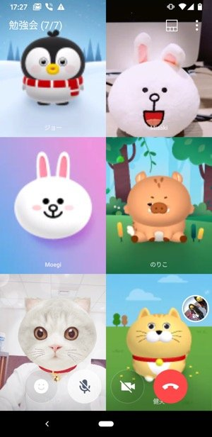 LINE グループビデオ通話 Android