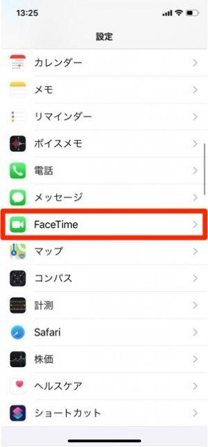 FaceTime 設定