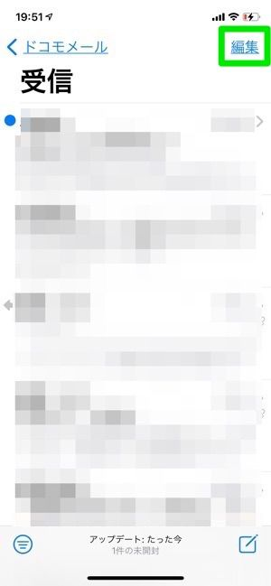ドコモメール 移行 バックアップ