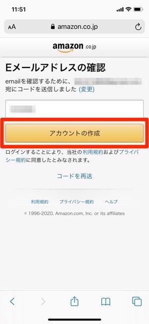 Amazonプライムビデオ アカウントの作成