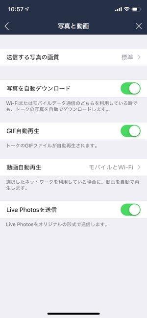 写真と動画 写真を自動ダウンロード GIF自動再生など
