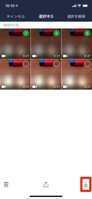 LINE 写真・動画 選択 ダウンロード