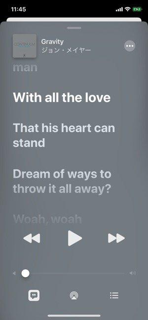 Apple Music 再生 歌詞表示