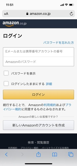 Hulu 解約 Amazon ウェブサイト ログイン