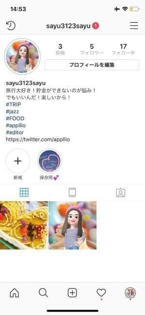 c86d125056975 Instagram(インスタグラム)の使い方 超入門──登録からフォロー、投稿 ...