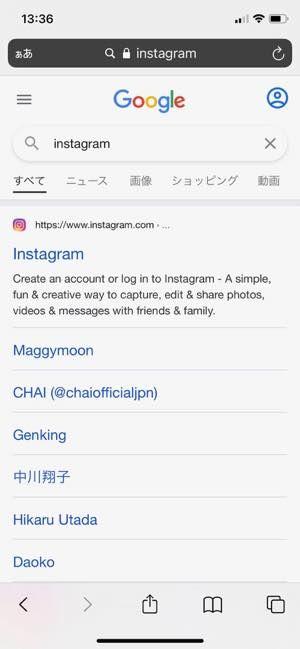 ブラウザでウェブ版Instagramにアクセスしてログイン