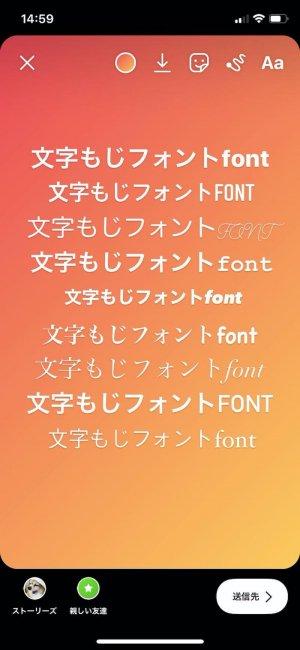 インスタストーリーに新フォントが追加予定、全部で9種類に