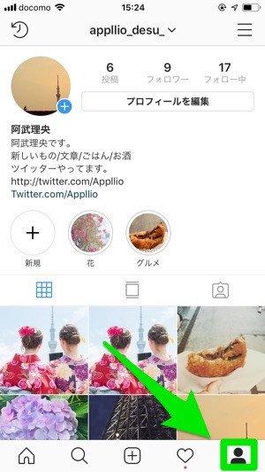 Instagram プロフィールアイコン