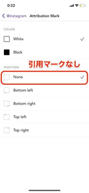 iPhoneならアプリ「Repost: For Instagram」がおすすめ