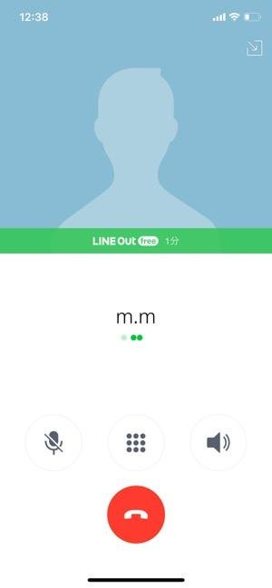 LINE Outが発信される