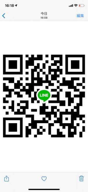 LINE iPhone QRコード アルバムから表示
