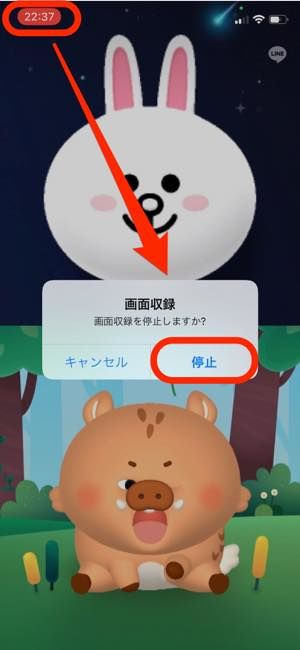 iPhone:iOSの「画面収録」機能を使う