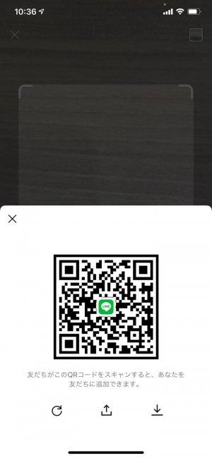 QRコードの作成・表示