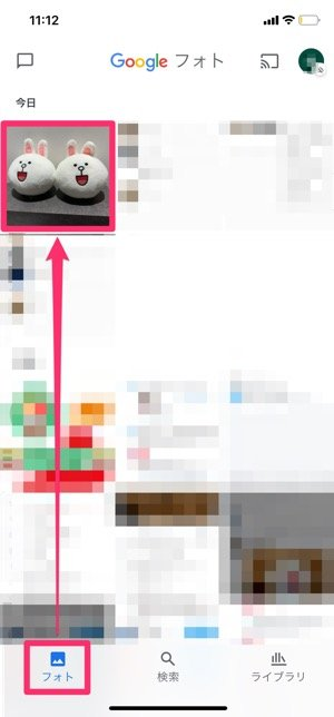 【LINE】Googleフォトの保存先(iPhone)