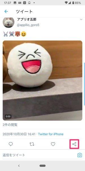 【Twitter動画保存】ふぁぼーん(ツイートを共有)