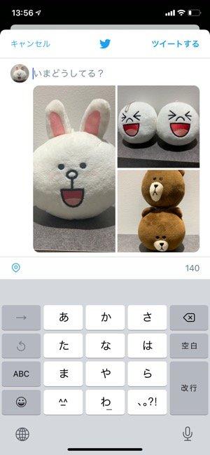 【LINE】写真を転送(別アプリ)