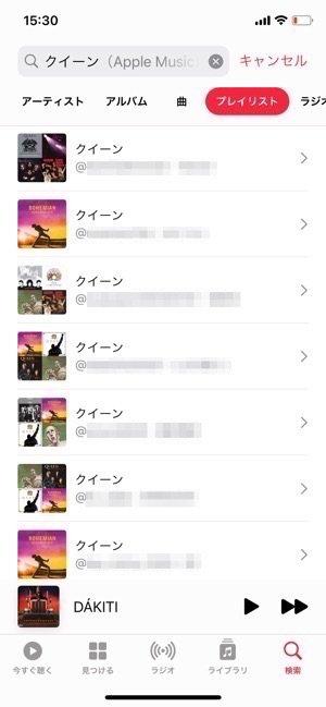 Apple Music 共有プレイリスト