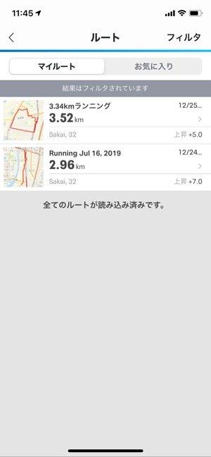【Map My Run】目標を設定