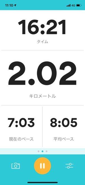【Runkeeper】計測画面