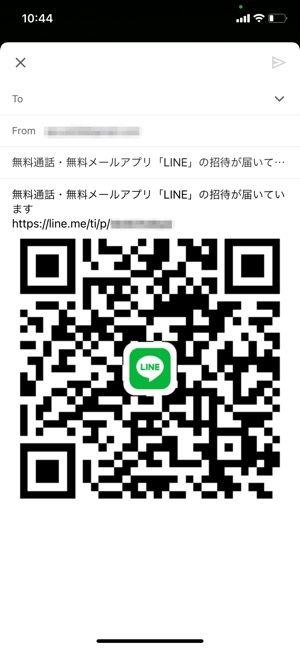 【LINE 知り合いかも】QRコード