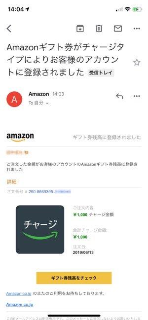 「Amazonギフト券」完全ガイド──実際の使い方からプレゼント方法、種類と選ぶポイントまで徹底解説