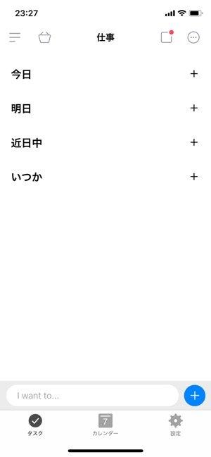 【Any.Do】タスク登録