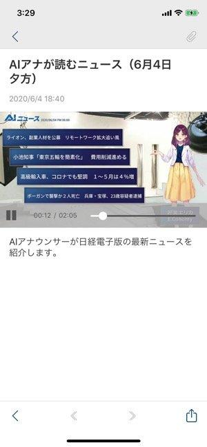 【日経新聞 電子版】記事構成・検索機能