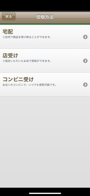 【富士フイルムの年賀状2021】注文する