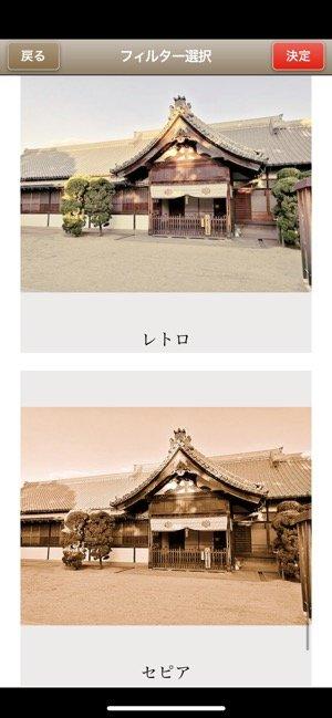 【富士フイルムの年賀状2021】写真編集