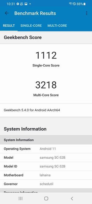 Galaxy S21 Ultra ベンチマーク