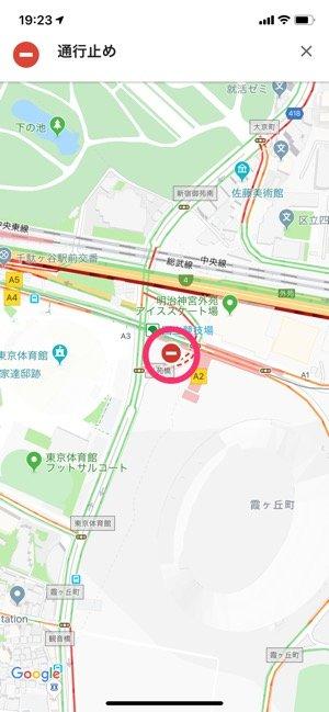 Googleマップ 交通状況の見方