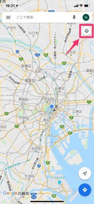 Googleマップで交通状況(渋滞)を確認する方法