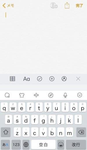 絵文字もキーボードもカスタマイズ「Simeji(シメジ)」