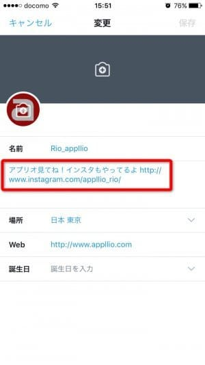 インスタグラム URL