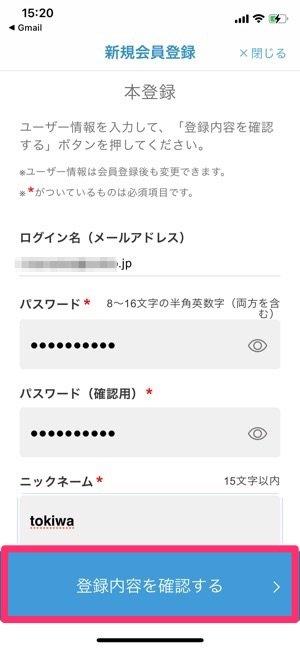 ネットワークプリント アプリ