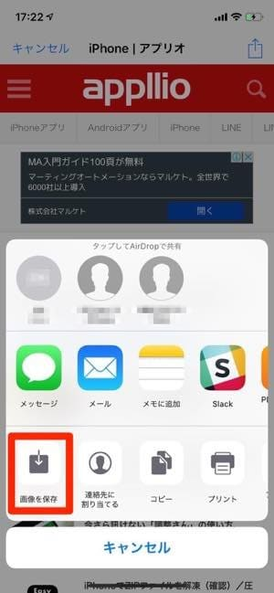 WebCollector 使い方