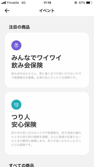 LINE Pay ラインペイ クレジットカード