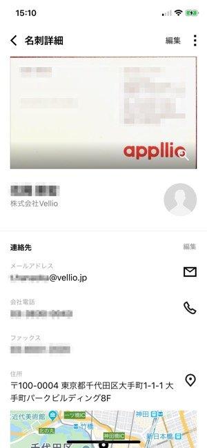 iPhoneアプリ100選 myBridge