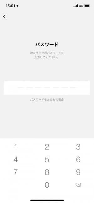 LINE Pay チャージ 銀行口座