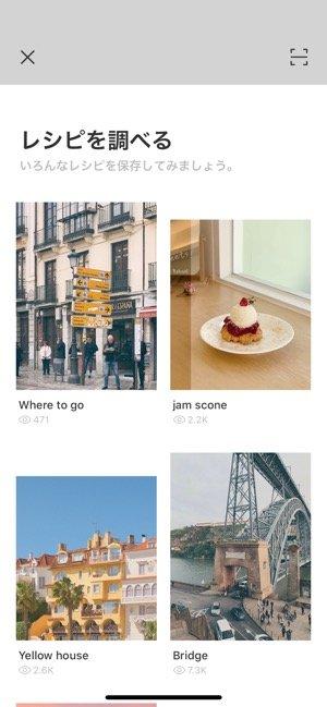 写真加工アプリ Foodie