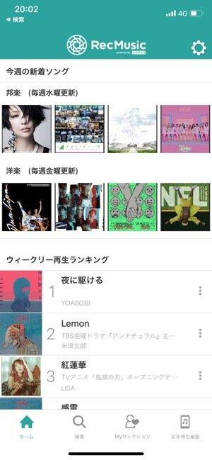 RecMusic