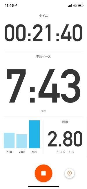 【Strava】計測画面