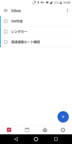 おすすめToDoアプリ ticktick