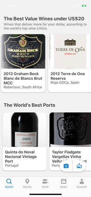 ワイン管理アプリ Wine-Searcher