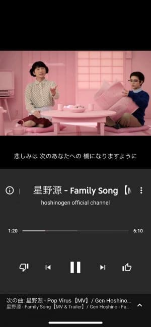 YouTube Music 字幕機能